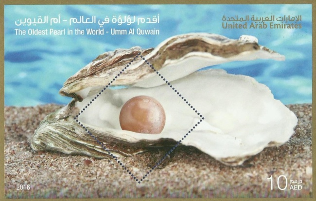 [The Oldest Pearl in the World - Umm Al Quwain, type ]