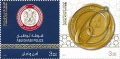 [The 60th Anniversary of the Abu Dhabi Police, type ]