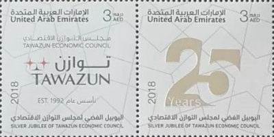 [The 25th Anniversary (2017) of the Tawazun Economic Council, type ]