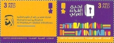 [Arab Reading Challenge, type ]