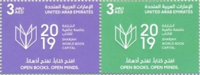 [Sharjah - World Book Capital 2019, type ]