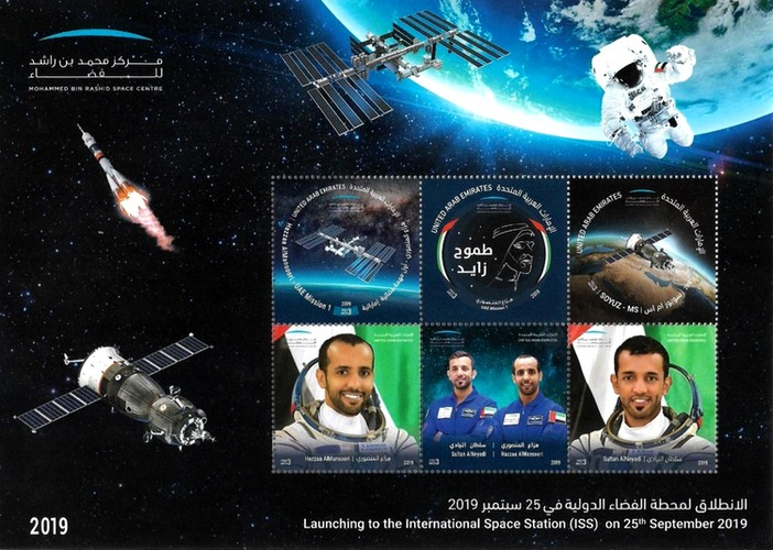 [UAE Astronaut Program - First Emirati in Space, type ]