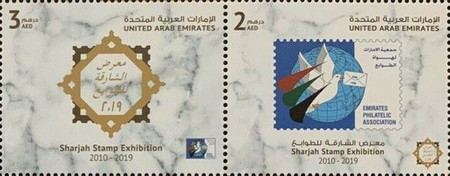 [Sharjah Stamps Exhibition, type ]