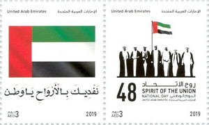 [The 48th National Day, type ]