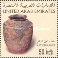 [Objects from the National Museum, Al Ain, type AAD]