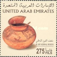 [Objects from the National Museum, Al Ain, type AAE]