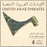 [Objects from the National Museum, Al Ain, type AAF]