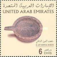 [Objects from the National Museum, Al Ain, type AAG]