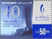 [The 40th Anniversary of National Bank of Dubai, type AAH]