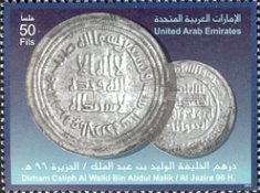 [Old Arab Coins, type AAW]