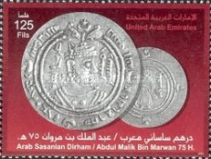 [Old Arab Coins, type AAX]