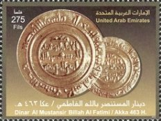 [Old Arab Coins, type AAY]