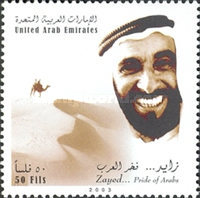 [The 37th Anniversary of Accession of Sheikh Zayed Bin Sultan Al Nahyan, President of United Arab Emirates, type ABA]