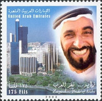 [The 37th Anniversary of Accession of Sheikh Zayed Bin Sultan Al Nahyan, President of United Arab Emirates, type ABB]