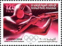 [Olympic Games - Athens, Greece, type ACF]