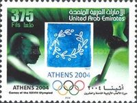 [Olympic Games - Athens, Greece, type ACH]