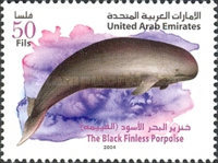 [Endangered or Extinct Fauna of the Arabian Gulf, type ACI]