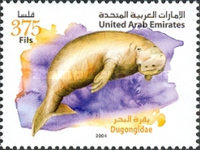 [Endangered or Extinct Fauna of the Arabian Gulf, type ACL]