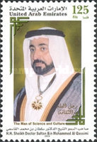 [Sultan Bin Mohammed Al Qassimi of Sharjah, type ACP]