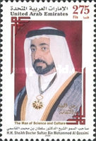 [Sultan Bin Mohammed Al Qassimi of Sharjah, type ACQ]