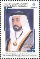 [Sultan Bin Mohammed Al Qassimi of Sharjah, type ACR]