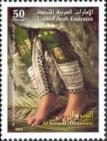 [The Traditional Fashions of UAE Women, type ACS]