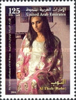 [The Traditional Fashions of UAE Women, type ACT]