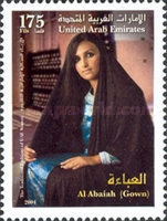 [The Traditional Fashions of UAE Women, type ACU]