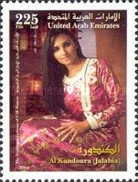 [The Traditional Fashions of UAE Women, type ACV]