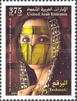 [The Traditional Fashions of UAE Women, type ACX]