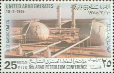 [The 9th Arab Oil Conference, type AE]