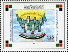 [National Day - Children's Paintings, type AED]