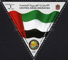 [The 25th Anniversary of Gulf Cooperation Council, type AET]