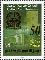 [The 50th Anniversary of Dubai Police, type AEU]