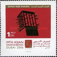 "[The 19th Asian Stamp Exhibition ""DUBAI 2006"" - Dubai, type AEV]"