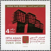 "[The 19th Asian Stamp Exhibition ""DUBAI 2006"" - Dubai, type AEW]"