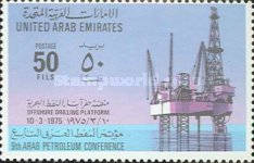[The 9th Arab Oil Conference, type AF]