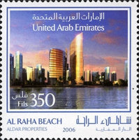 [Urban Development Project Al Raha Beach, Abu Dhabi, type AFA]