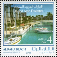 [Urban Development Project Al Raha Beach, Abu Dhabi, type AFB]