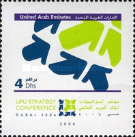 [UPU Strategy Conference, Dubai, type AFD]
