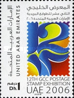 [The 12th GCC Postage Stamp Exhibition, type AFE]