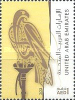 """[Falcon - Year """"2013"""" on Stamps, type AFU17]"""