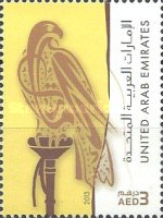 """[Falcon - Year """"2013"""" on Stamps, type AFU19]"""