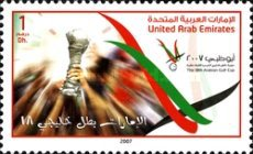 [Football - The 18th Arab Golf Cup, type AGB]