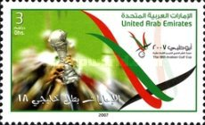 [Football - The 18th Arab Golf Cup, type AGC]