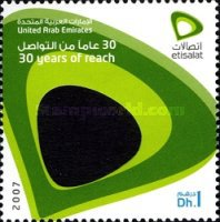 [The 30th Anniversary of Etisalat, type AGE]