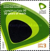 [The 30th Anniversary of Etisalat, type AGE1]