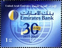 [The 30th Anniversary of the Emirates Bank, type AGI]