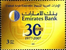 [The 30th Anniversary of the Emirates Bank, type AGI1]