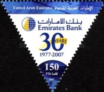 [The 30th Anniversary of the Emirates Bank, type AGJ]